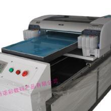 供应陶瓷数码印花机陶器数码印花机