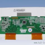 供应群创7寸AT070TN83V.1液晶屏 工控液晶屏 LED液晶屏 群创7寸AT070TN83液晶屏