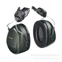 3M PELTOR H7P3E挂安全帽式耳罩隔音耳罩批发