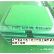 专业制造自动化设备配件工装板【专利品牌】
