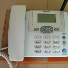 供应深圳无线电话单机