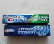 供应发水发水浴液,浴液,浴盐,牙膏,一次性用品等批发。批发