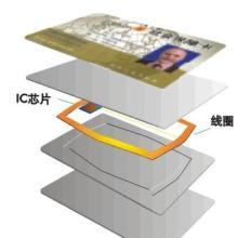 供应校园IC卡制作,校园饭卡,学校学生卡印刷,学校一卡通IC卡制作批发