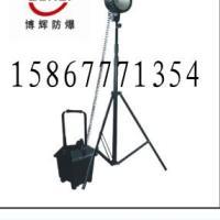 BH-FG6600泛光工作灯