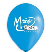 供应云浮广告气球深圳广告气球厂家订做广告气球印刷批发