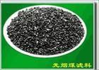 供应无烟煤滤料新疆生产厂家