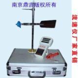 南京LS1206B旋桨便携式流速仪_流速仪生产供应商