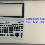 电子词典机外壳喷油图片