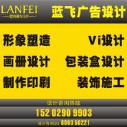 西安VI画册海报宣传单等设计图片