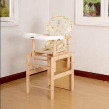 供应多功能儿童餐椅批发