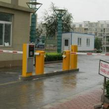 供应停车长安全设备