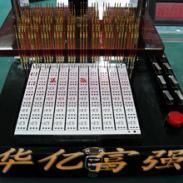 PCB测试架看好深圳夹具治具值得信图片