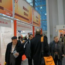 供应2012年土耳其建材展最后招展!批发