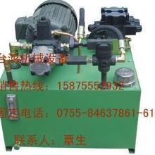 供应液压站,液压动力单元,液压系统,液压组合
