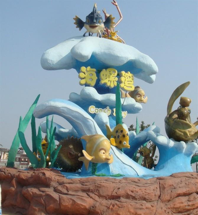 供应海底卡通雕塑