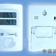供应ZN17-SWS06A温湿度计
