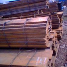 供应废钢回收