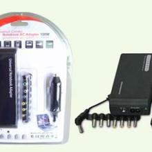 供应100W二合一笔记本万能充笔记本电源适配器