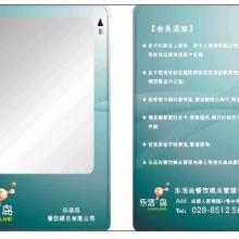 供应智能IC卡/ID卡/M1卡/异形卡/刮刮卡批发
