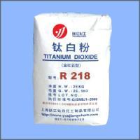 跃江牌-金红石型钛白粉