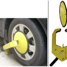 供应潍坊高级手动车轮锁锁车器图片