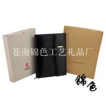 供应高端商务笔记本印刷笔记本厂家皮革笔记本印刷