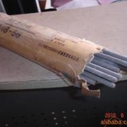 102焊粉112银焊膏等图片