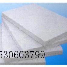 供应复合氧化铝板 复合氧化铝 氧化铝保温板 保温材料