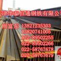16Mn槽钢/Q345B槽钢/图片