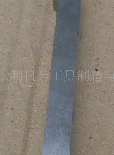 供应新型车刀
