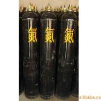 供应广州氮气瓶报价