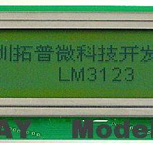 供应160x32点阵LCD液晶显示模块LM3123