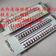 厂家直销DDF数字配线架图片