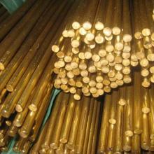供应云南黄铜棒昆明黄铜棒大理拉花铜棒图片