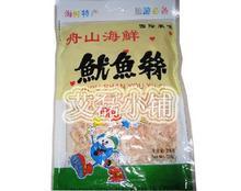 供应葫芦岛水产品包装袋