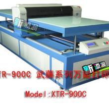供应数码打印机凹凸感硅胶手机外套印刷武腾机头双四色可改成UV机批发