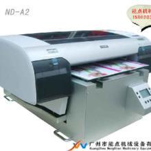 供应全新丝网印刷工艺玻璃免制版丝印机,玩具风扇叶印刷机批发