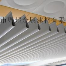 供应铝方能厂家广东铝方通佛山铝方通铝方通厂家批发