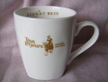 供应许昌市广告陶瓷杯