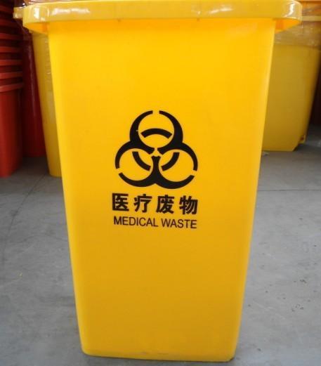100L垃圾桶销售