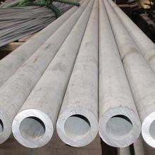 供应常熟龙星钢材市场不锈钢管销售/中国不锈钢无缝管产业基地批发
