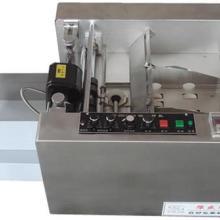 供应自动钢印打码机