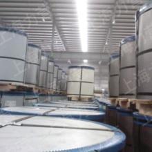 供应宝钢镀铝锌绯红彩涂板0.5蓝色镀锌板0.6白色屋面板彩钢瓦批发