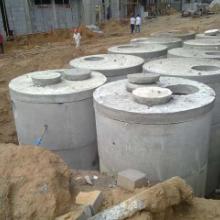 供应河南钢筋混凝土化粪池、质量保证批发