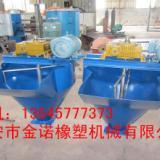 供应废旧塑料造粒强制喂料机