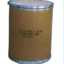 供应乳酸环丙沙星批发