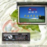 宽屏电视机配硬盘MP5图片