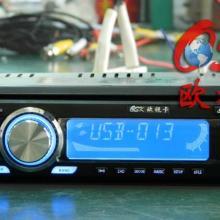 欧视卡品牌车载硬盘机250G电影移动硬盘可插拔客车载MP5批发