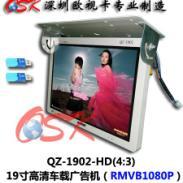 广告机1AV输入硬盘机MP5图片