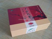供应商丘礼品盒包装厂商丘纸箱包装厂